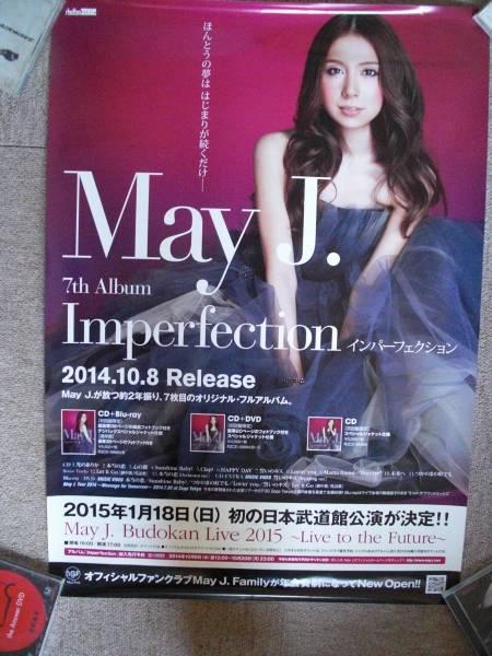 May J.(メイ・ジェイ)2014.10.8 imperfection 告知ポスター