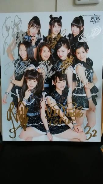 東京パフォーマンスドール BLTメンバー全員直筆サイン入り 写真パネル 限定100コ 未開封品