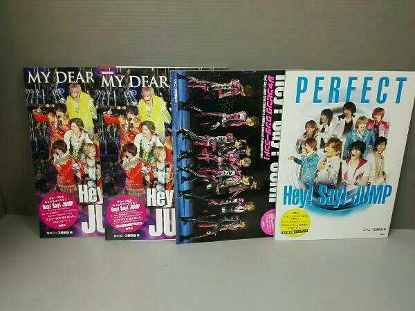 鹿砦社 Hey!Say!JUMP フォトブック 4冊セット コンサートグッズの画像