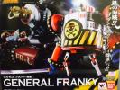 【美品】バンダイ 超合金魂 GX 63 ONE PIECE ワンピース フランキー将軍