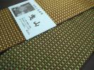 新品 正絹 伝統工芸帯 本場筑前博多織 男物高級角帯 曳山