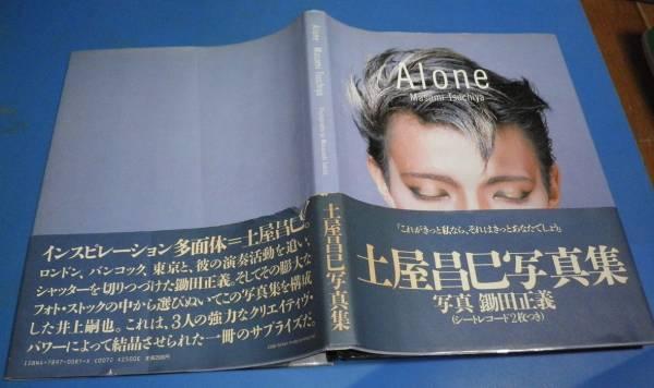 PP⑭ 土屋昌巳写真集 Alone シートレコード2枚つき 一風堂 写真:鋤田正義 CBSソニー