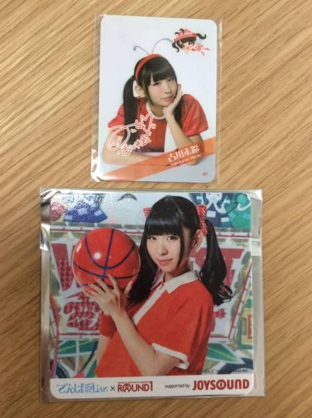 でんぱ組 古川未鈴 コースタープラスチックカード みりんちゃん でんパッチ組 ラウンドワン