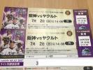 7/2(日)甲子園 阪神vsヤクルト ライトペア 雨天保証通路側 良席