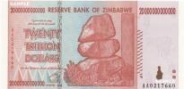 【 アフリカ大陸 / 南部 】 ジンバブエ共和国 - ジンバブエ遺跡 / 超高額インフレーション 20兆ドル紙幣 2008年 未使用品