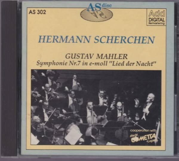 マーラー 交響曲第7番「夜の歌」 シェルヘン ウィーン交響楽団【ASdisc】_画像1