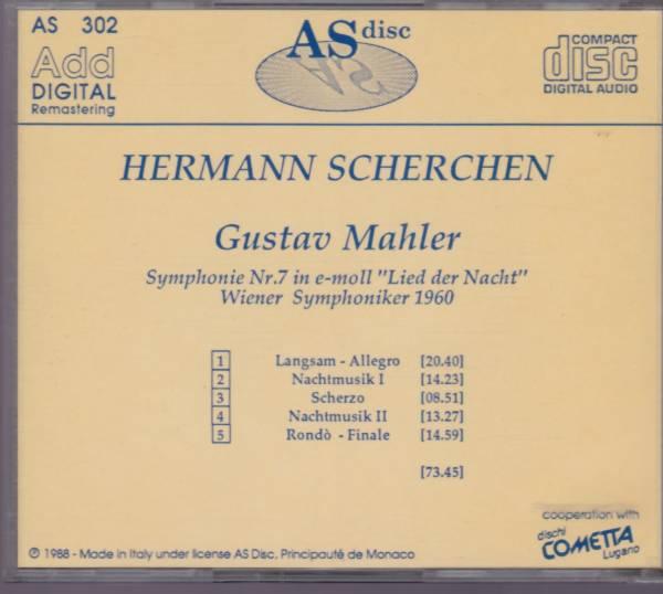 マーラー 交響曲第7番「夜の歌」 シェルヘン ウィーン交響楽団【ASdisc】_画像2