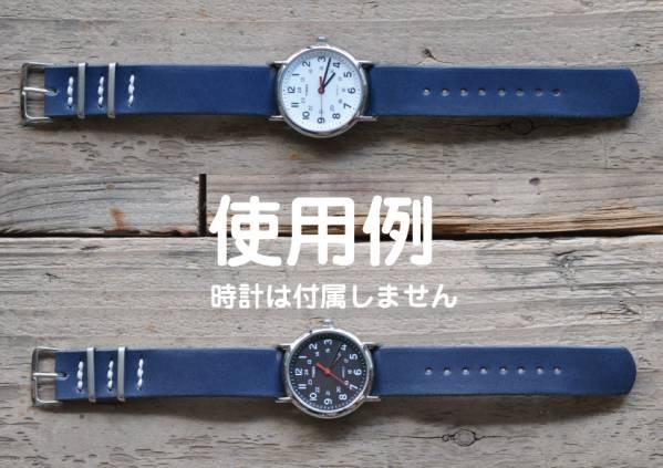 ■ハンドメイド・NATO腕時計レザーベルト22mm【ネイビー】TIMEX_画像3