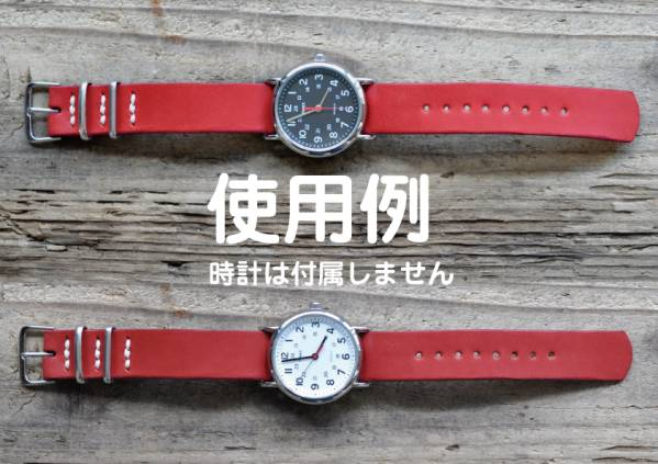 ■ハンドメイド・腕時計レザーベルト22mm【レッド】赤TIMEX NATO_画像3