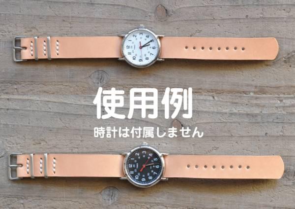 ■ハンドメイド・腕時計レザーベルト18mm【ナチュラル】生成りベージュTIMEX NATO_画像3