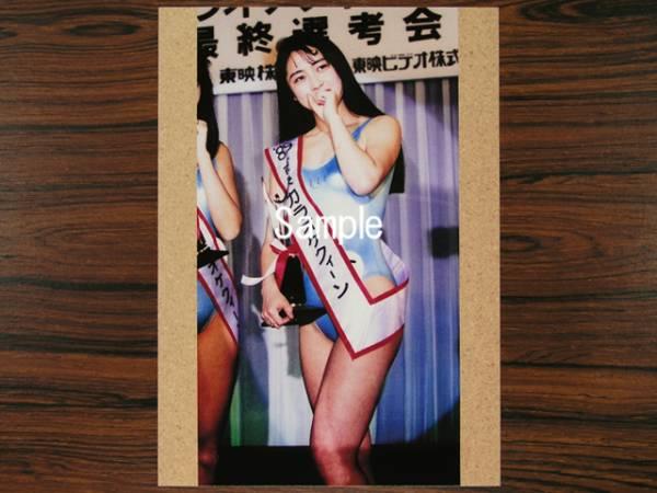蒲池幸子(ZARD・坂井泉水) 2L写真 No.218 ライブグッズの画像