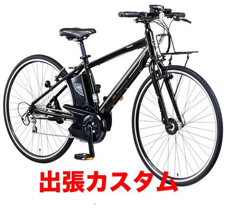 電動 自転車 リミッター カット