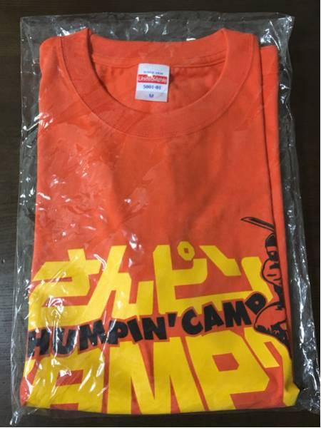 希少 新品 未使用 さんぴんキャンプ CAMP Tシャツ オレンジ 橙 M ANARCHY サイプレス上野 フリースタイルダンジョン おまけ付き