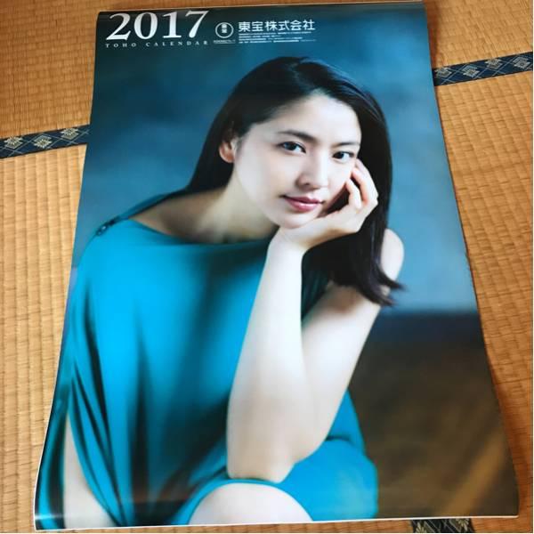 【新品未使用】東宝株式会社2017カレンダー 表紙:長澤まさみ グッズの画像