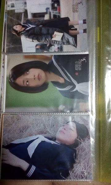 乃木坂46 超能力研究部の3人 橋本奈々未 生写真 6枚