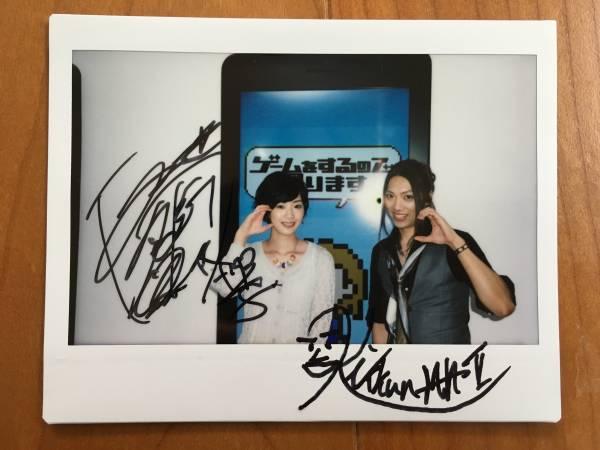 M.S.S Project KIKKUN-MK-Ⅱ キックン&AKB48田名部生来 サイン入りポラロイド非売品当選品/MSSP