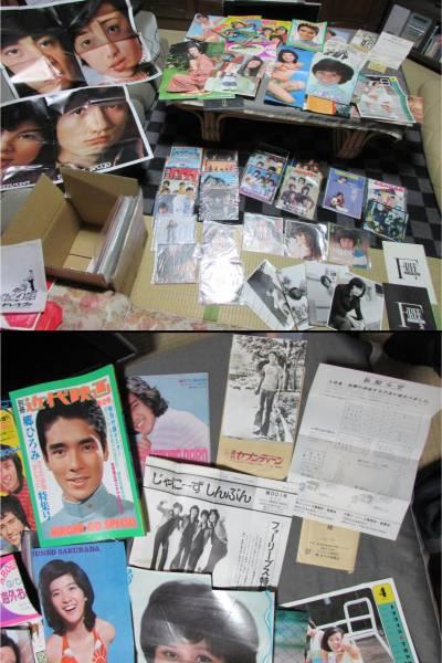 昭和初期のアイドル、オックス、郷ひろみ、フォーリーブス、山口百恵、ジャニーズ、西城秀樹、桜田淳子、天地真理などなど 色々です