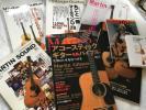 Martin ギター マガジン 1円〜