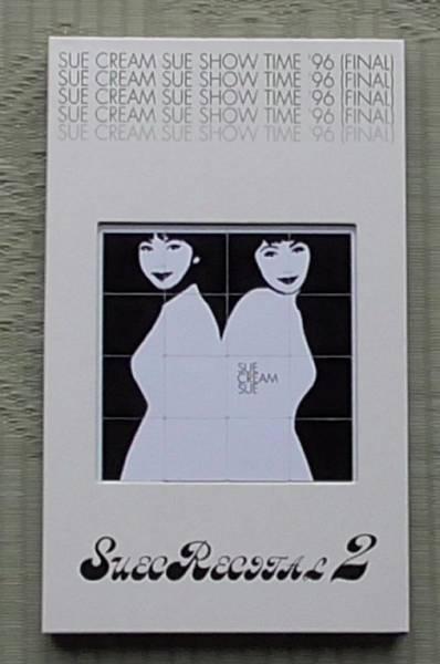 SUE CREAM SUE■パンフレット(パズル付き)■TOUR 1996