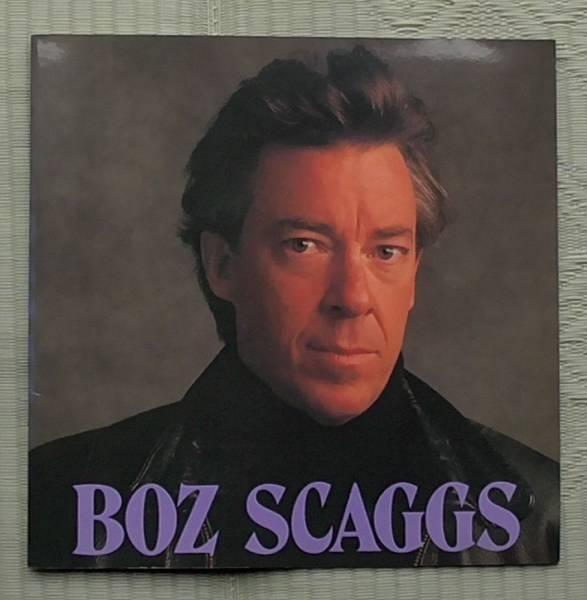 BOZ SCAGGS■パンフレット■TOUR 1993