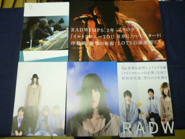 RADWIMPS 野田洋次郎他 切り抜き46p
