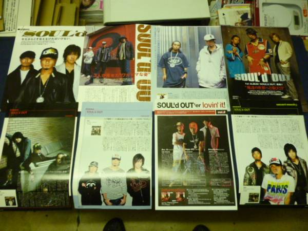 SOUL'd OUT  切り抜き55p