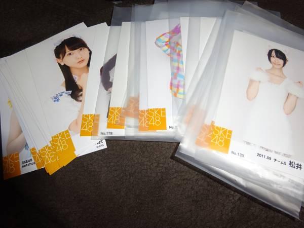 SKE48 松井玲奈 生写真 30枚 公式 希少(管理:37) ライブグッズの画像