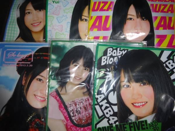 AKB48 ミニタオル 横山由依 6枚 新品(管理:49) ライブ・総選挙グッズの画像