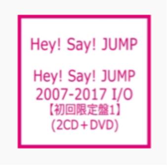 新品未開封 Hey! Say! JUMP 2007-2017 I/O(初回限定盤1/2CD+DVD)平成ジャンプ コンサートグッズの画像