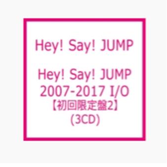 即決 新品 Hey! Say! JUMP/Hey! Say! JUMP 2007-2017 I/O(初回限定盤2/3CD)平成ジャンプ コンサートグッズの画像