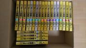 ダイの大冒険 文庫本 全22巻
