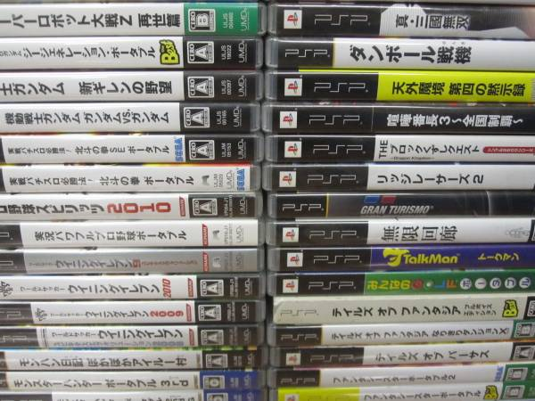 yt2073y PSP ソフト 43本 ダブり無し まとめ売り