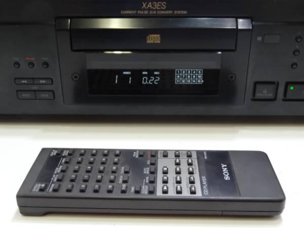 ★☆動作OK!SONY CDプレーヤー CDP-XA3ES リモコン付き 中古品☆★_画像2
