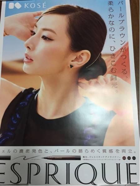 北川景子B2ポスター グッズの画像