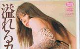川原洋子   溢れるカラダ  DVD 川原洋子 検索画像 11