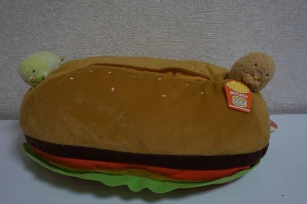 すみっコぐらし すみっコくじPart9 ハンバーガー型ティッシュカバー 33㎝ とんかつ グッズの画像