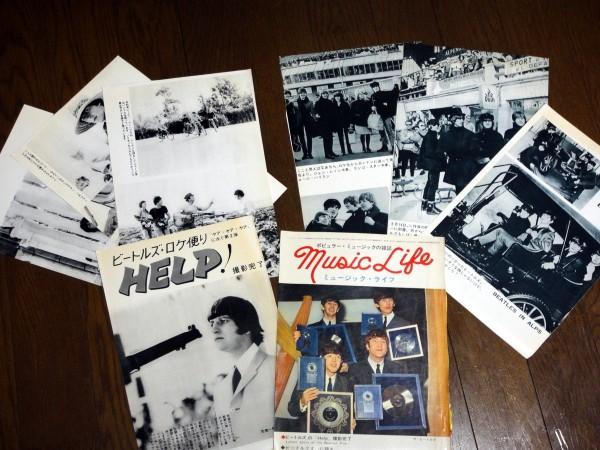 ◆1965年  ミュージックライフ BEATLES 切り抜き ◆ビートルズ music life ◆HELP