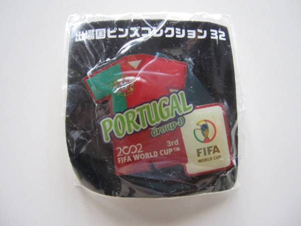 2002 ワールドカップ 出場国ピンバッチ ポルトガル