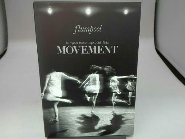 flumpool MOVEMENT Music Clips 2008-2014 ライブグッズの画像
