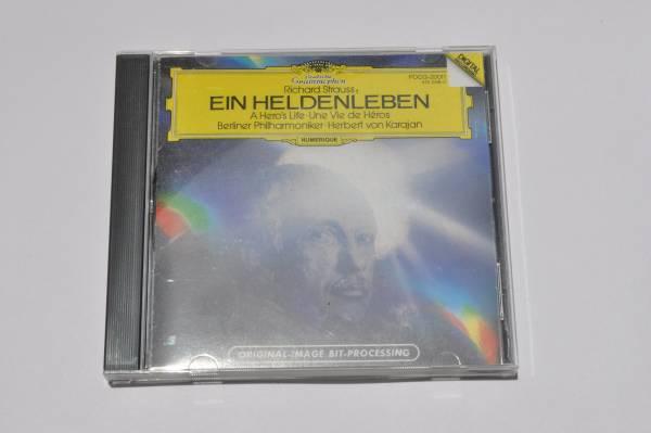R.シュトラウス:交響詩≪英雄の生涯≫@ヘルベルト・フォン・カラヤン&ベルリン・フィルハーモニー管弦楽団/1985_画像1