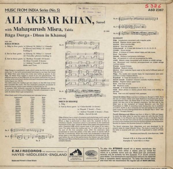 即決(LP)RAGA DURGA-DHUN IN KHAMAJ/ALI AKBAR KHAN_画像2
