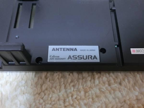 CELLSTAR(セルスター) ASSURA AR-620MT GPS内蔵 ルームミラー レーダー探知機_画像3