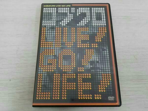コブクロ LIVE!GO!LIFE! ライブグッズの画像