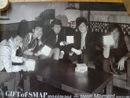 SMAP  CD GIFT of SMAP / SINGLE Moment B2 販促ポスター 非売品 2