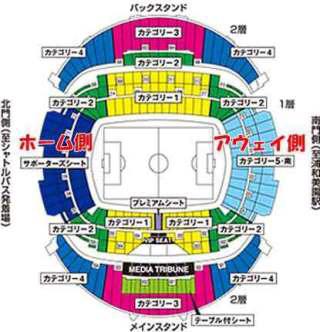 浦和レッズ対ドルトムント 埼玉スタジアム2002 グッズの画像