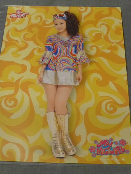 ℃-ute 萩原舞 ピンナップポスター 2012春夏 美しくってごめんね