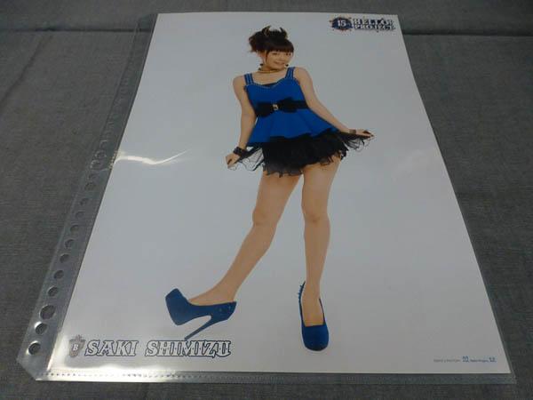 ピンナップポスター 清水佐紀 2013 夏ハロコン No.12