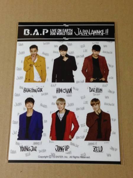 B.A.P JAPAN AWAKE!! ステッカーセット 公式グッズ