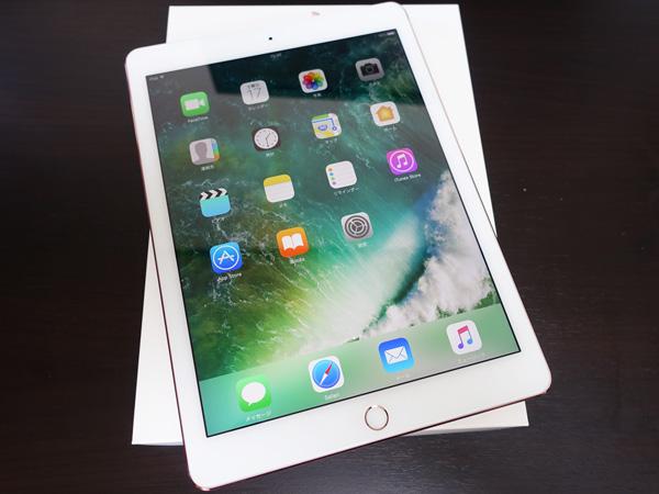 iPad Pro 9.7 Wi-Fi + Cellular 256GB ローズゴールド SIMフリー