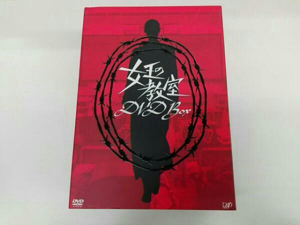 女王の教室 DVD BOX 天海祐希 志田未来 グッズの画像